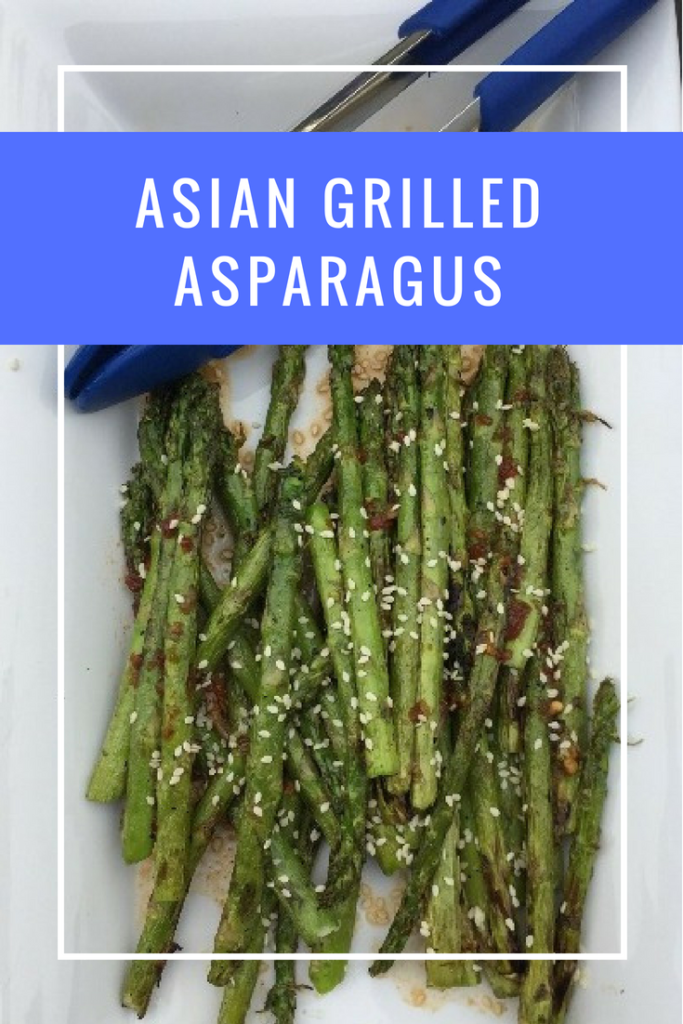 Asian Grilled Asparagus - Asparagus brushed with sesame oil is grilled and then tossed with a sweet-spicy sauce and topped with toasted sesame seeds for a delicious summer side dish.
